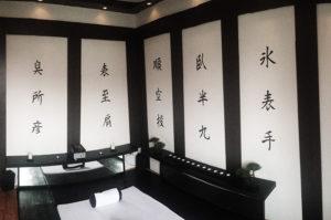 kanji-falai